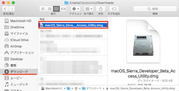 macOS_Sierra_Installation-01