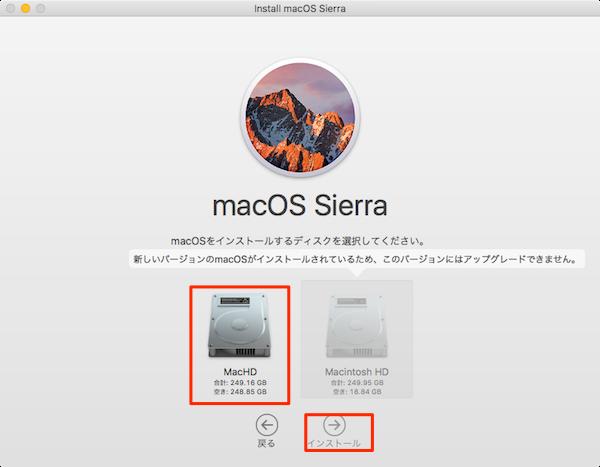 macOS_Sierra_Installation-04