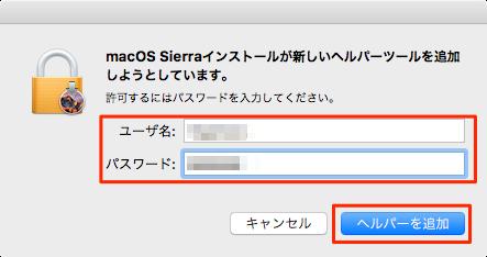macOS_Sierra_Installation-05