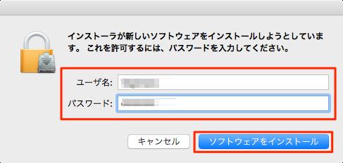 macOS_Sierra_Installation-07