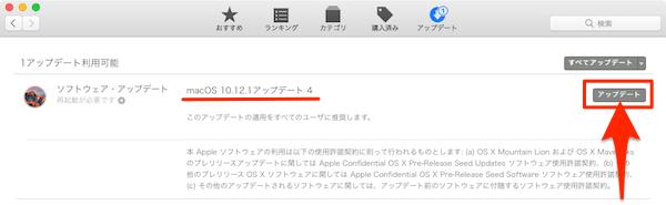 macOS_Sierra_Installation-10