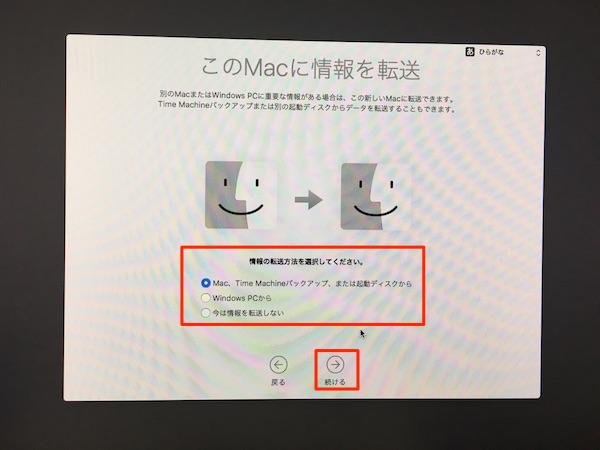 macOS_Sierra_Installation-11