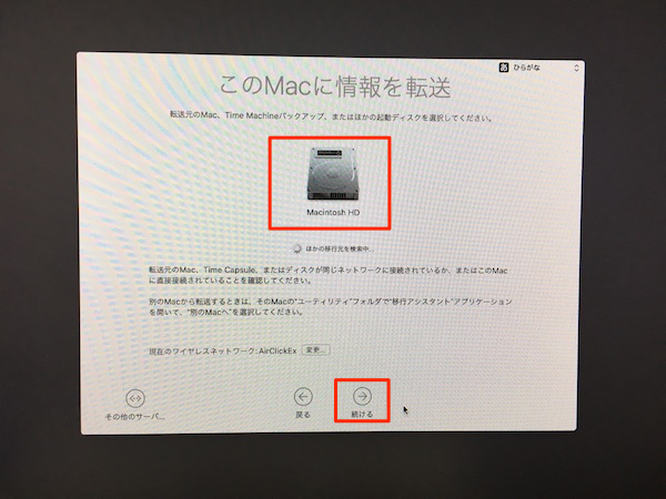 macOS_Sierra_Installation-12