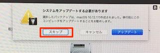macOS_Sierra_Installation-13