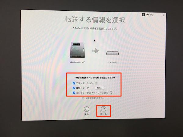 macOS_Sierra_Installation-14