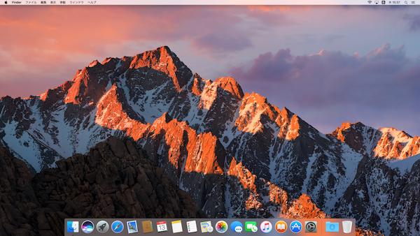 macOS_Sierra_Installation-15