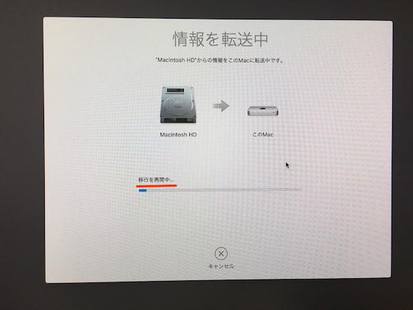 macOS_Sierra_Installation-17