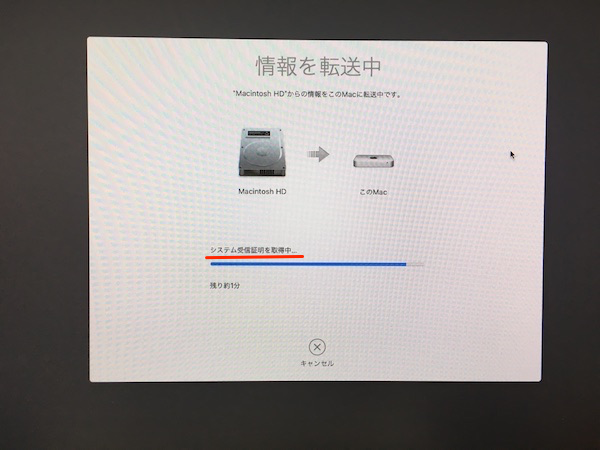 macOS_Sierra_Installation-18