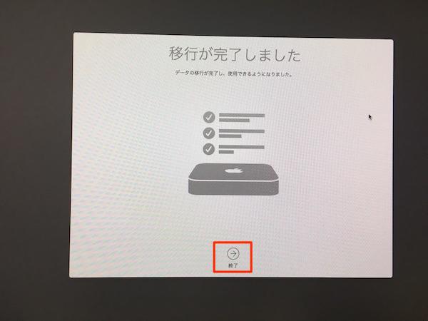 macOS_Sierra_Installation-19