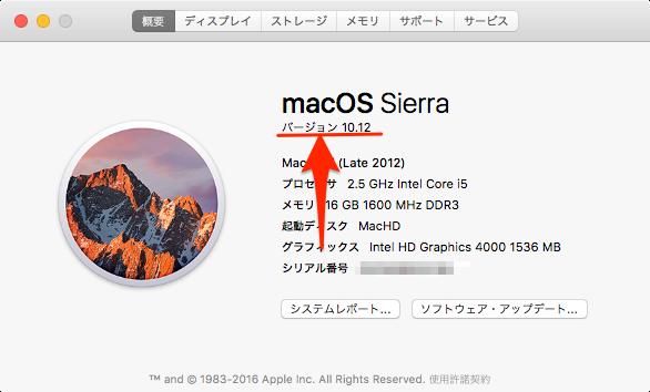 macOS_Sierra_Installation-21