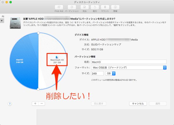 macOS_Sierra_Installation-22