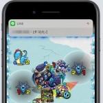 """【iOS10】LINEなどのアプリの通知バナーがでかい。""""ゲームや動画視聴中だけ""""邪魔な通知をオフにする方法"""