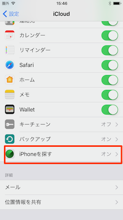 Find_My_iPhone-01