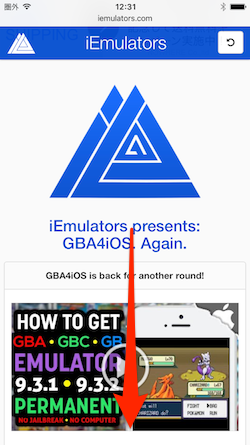 GBA4iOS_install-01