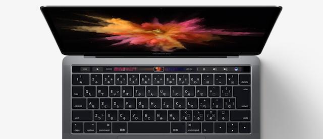 MacBookPro_TouchBar