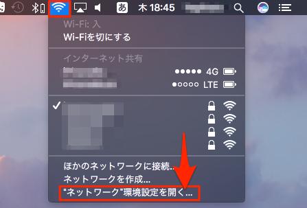 Mac_WiFi-02