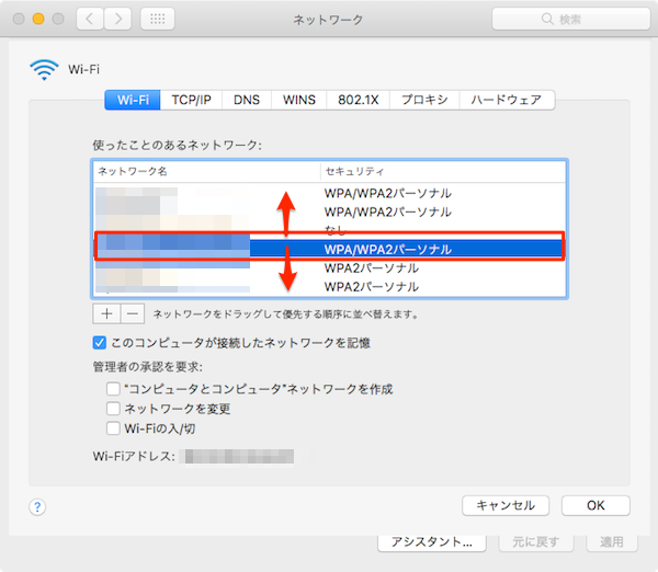 Mac_WiFi-05