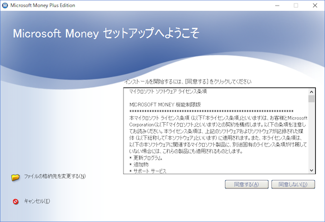 Money_in_Windows10-02