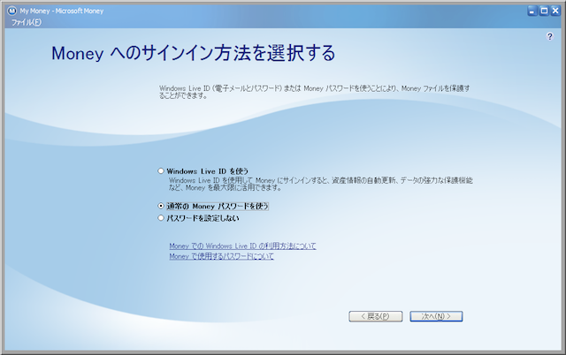 Money_in_Windows10-05