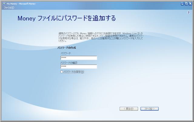 Money_in_Windows10-06