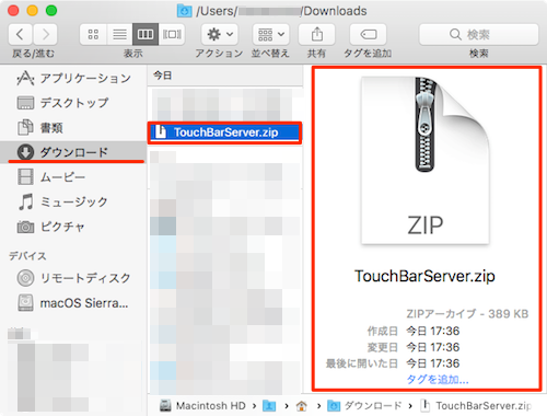 TouchBarDemoApp_Download-02