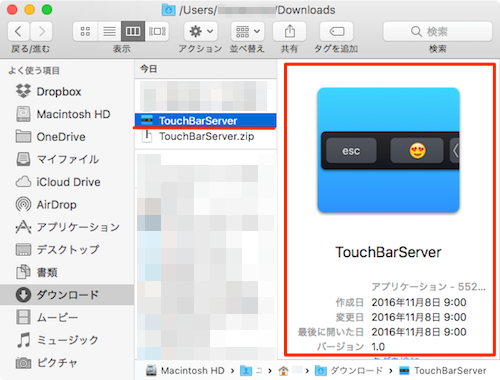 TouchBarDemoApp_Download-03