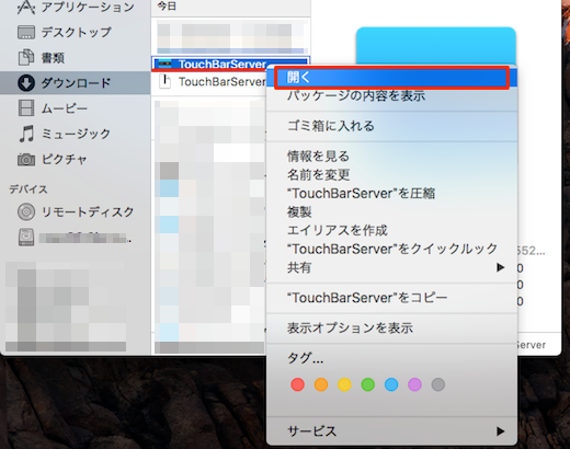 TouchBarDemoApp_Download-04
