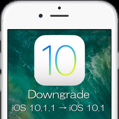 iOS1011-iOS101
