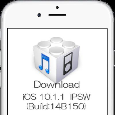 iOS101114B150IPSW