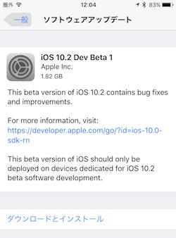 iOS102Beta1-01
