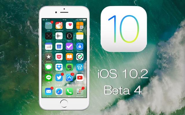 iOS102Beta4