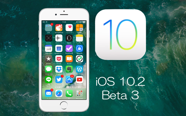 iOS102beta3