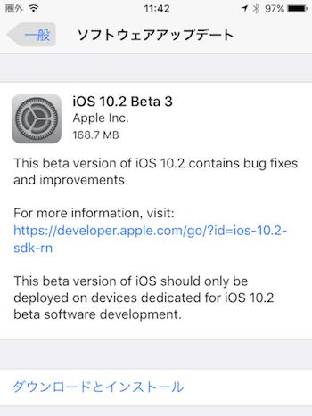 iOS102beta3_Update