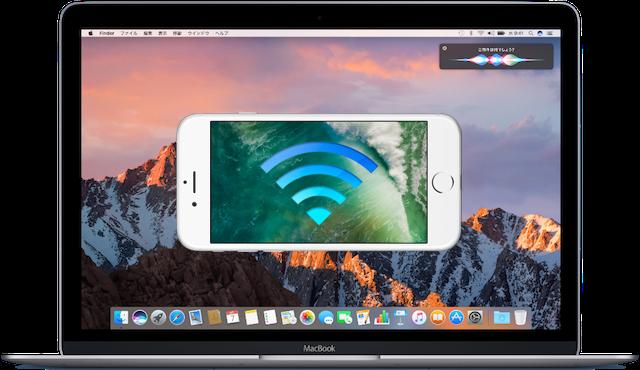 iOS10_Wi-Fi_Network