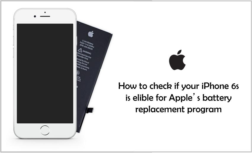 iPhone 6sの「バッテリー無料交換プログラム」対象デバイスか ...