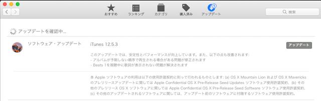 iTunes1253-01
