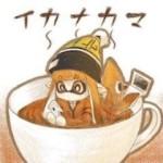 【Splatoon】「イカナカマ」でチームを作る(登録する)方法