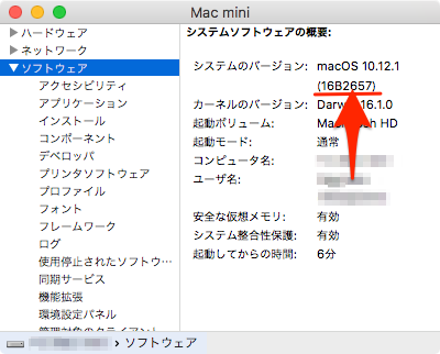 macOS_Sierra_Build-02