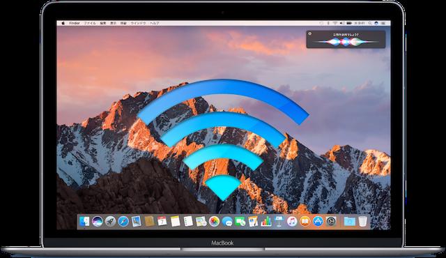 macOS_Sierra_WiFi_Setting