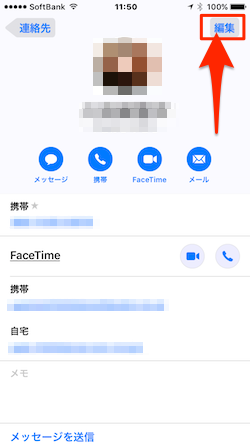 Contact_Notifications-01