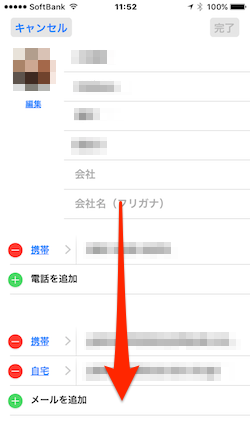 Contact_Notifications-02