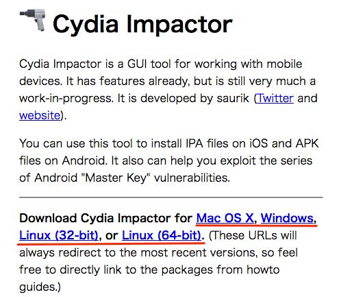 Cydiaimpactor_Installation-01