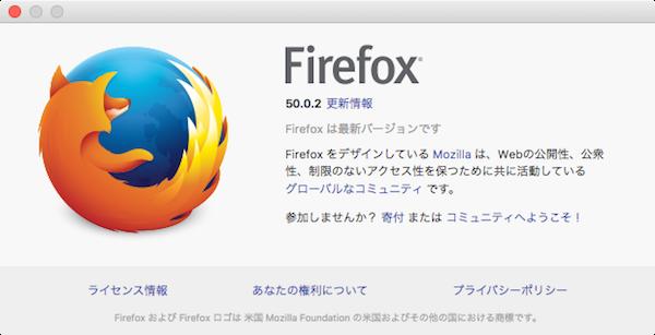 Firefox5002Update