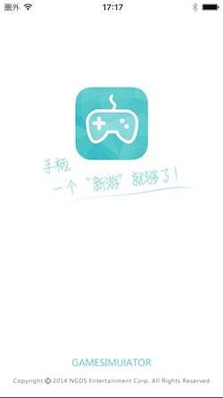 NewGamePad_Opening