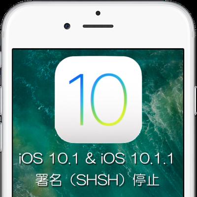 iOS101-iOS1011