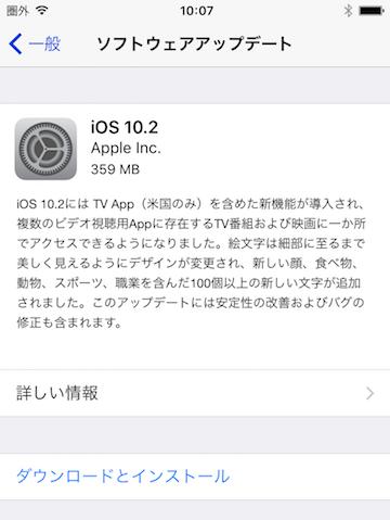 iOS102-01