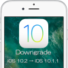 iOS 10.2をiOS 10.1.1(あるいはiOS 10.1)にダウングレードする方法