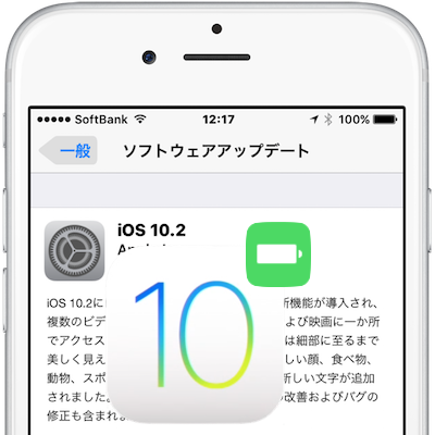 iOS102_BatteryLifeDrain
