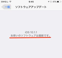 iOS_OTA_Update-10