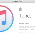 Apple、iTunes 12.5.4をリリース。新しいTV Appサポートやパフォーマンスの改善